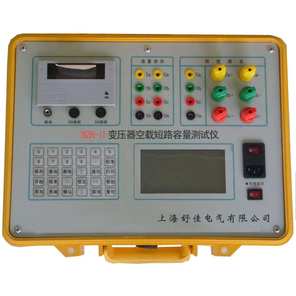 变压器容量测试仪_供应舒佳bzr-ii型变压器容量测试