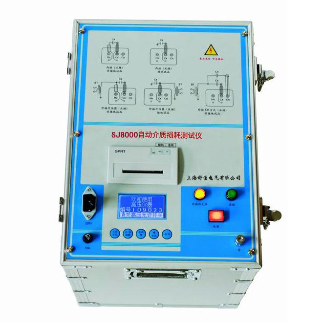 qs30型-高精密高压电容电桥